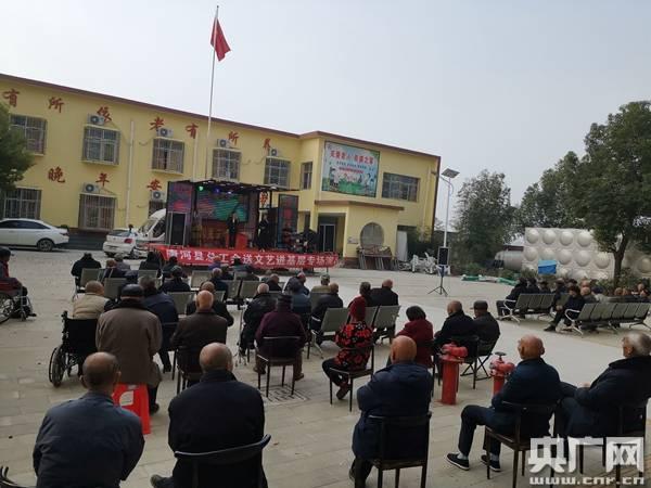 唐河县上屯镇:敬老院里听戏曲 文化惠民暖人心