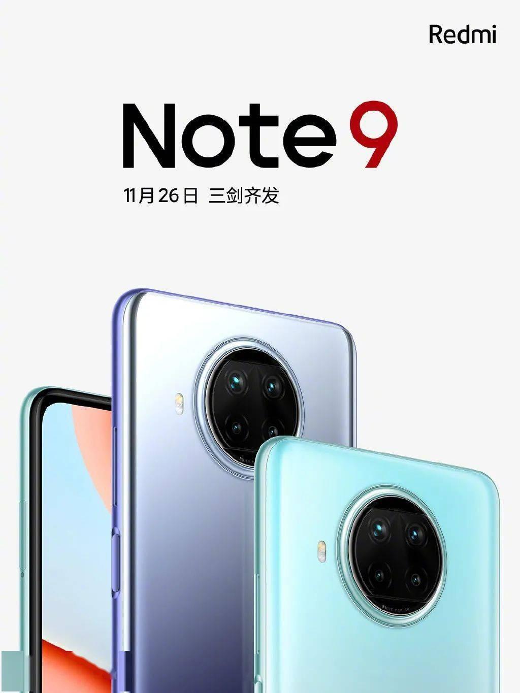 Redmi Note 9官宣:三剑齐发、一亿像素主摄