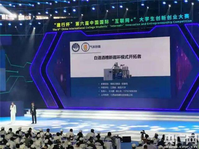 """2金!南昌大学在国际""""互联网+""""大学生创新创业大赛获佳绩"""