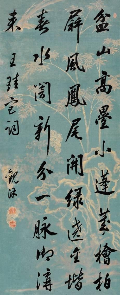 1500余件艺术珍品亮相北京泓茂2020首拍