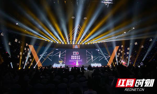 """2020中国新媒体大会""""聚焦新生代 赋能新生态""""分论坛举行"""