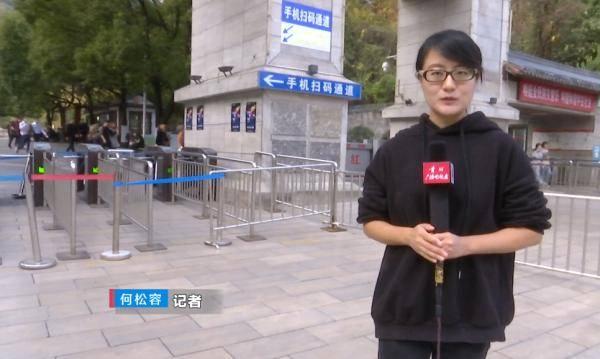 门票不能手机支付,门口聚集一群商贩加价换零钱!黔灵山公园回应了!