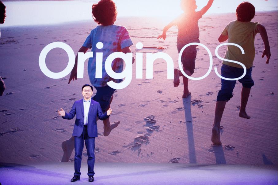 """发布OriginOS,掘金互联网服务,vivo充分展示""""软实力"""""""