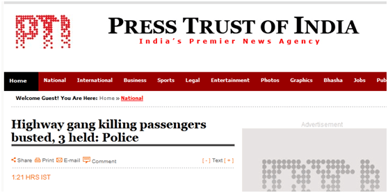 印度马图拉警方捣毁一犯罪团伙,该组织成员涉嫌抢劫并杀害高速上的乘客
