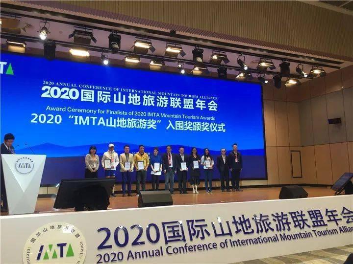 """神农架景区骑行徒步项目入围2020IMTA """"最佳山地旅游徒步线路奖"""""""