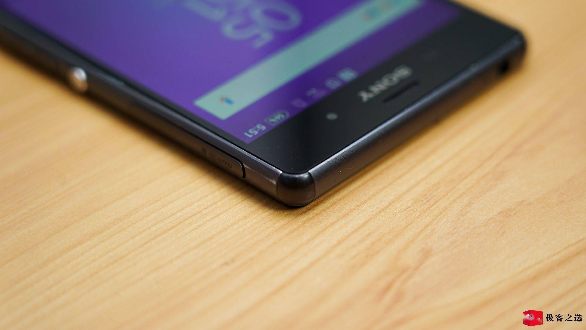 这款 Xperia 手机集索尼之大成,还能和 PS4 多屏协同丨极客博物馆