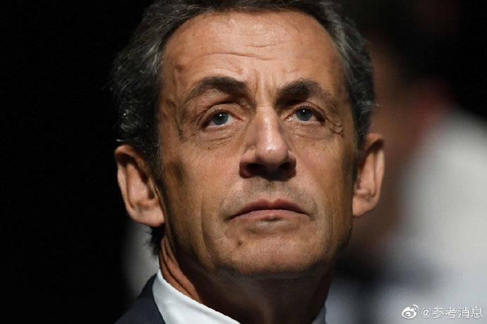 外媒:法国前总统萨科齐将接受历史性审判