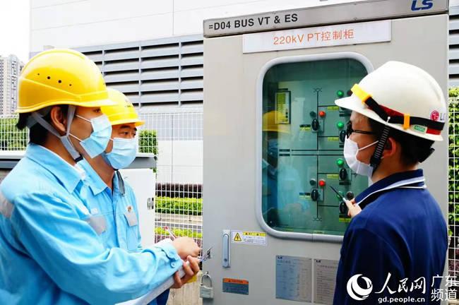 全国首个优化电力营商环境联席办公室挂牌成立