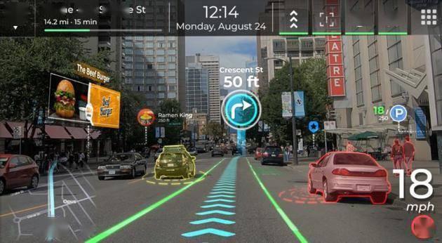 松下与Phiar合作,将增强现实导航应用于其汽车