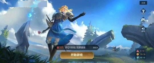 王者荣耀12月活动剧透: 两款限定皮肤上线 新宫本即将到来