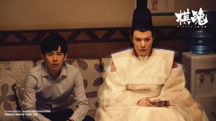 《棋魂》插曲《永远的明天》MV发布 告别戏份催泪