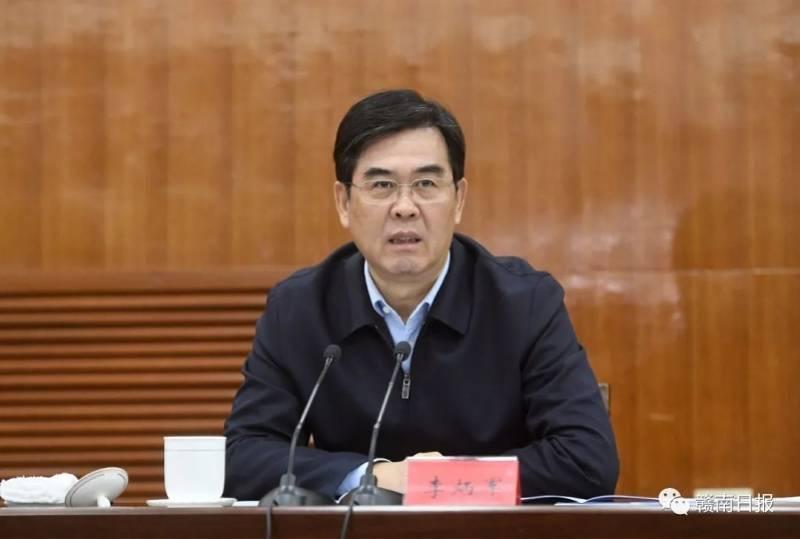 """李炳军任贵州代省长,曾要求整治""""怕、慢、假、庸、散""""作风"""