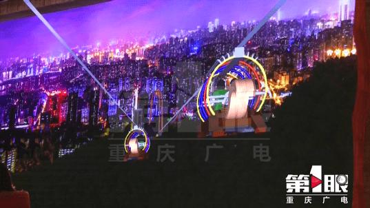 """山城夜景动起来 观赏夜景将推出全新""""打开方式"""""""