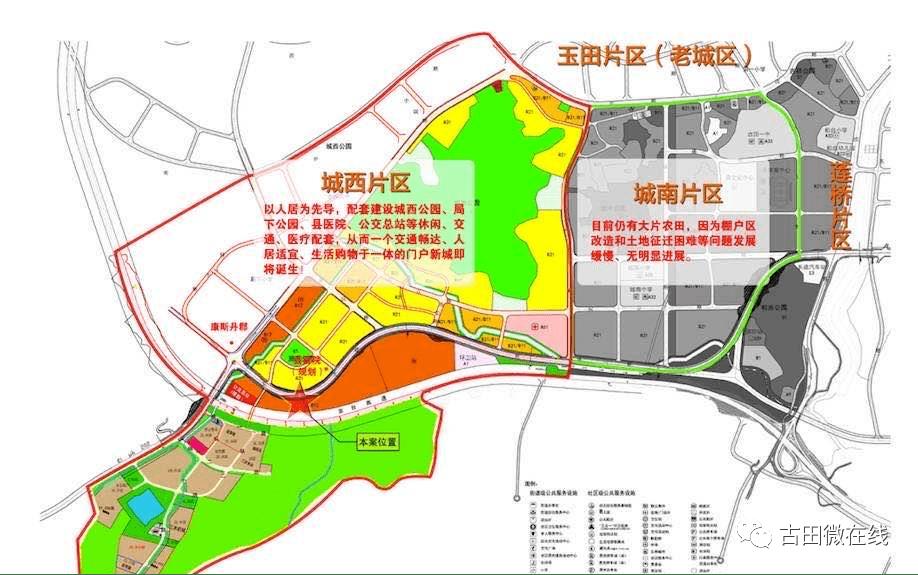 古田县2021出生人口_古田县黄田镇照片