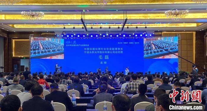 """中国仪器仪表行业""""量大面广""""专家称科技创新是趋势"""