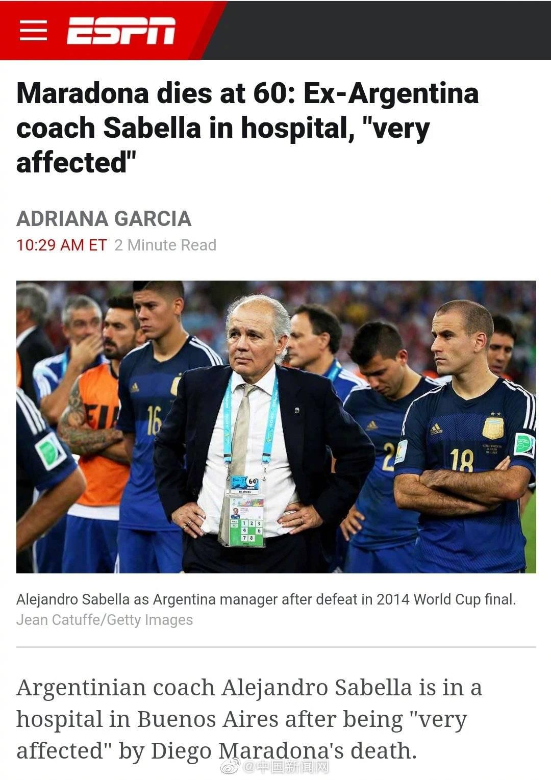 因马拉多纳去世深受打击,前阿根廷主帅萨维利亚被紧急送医