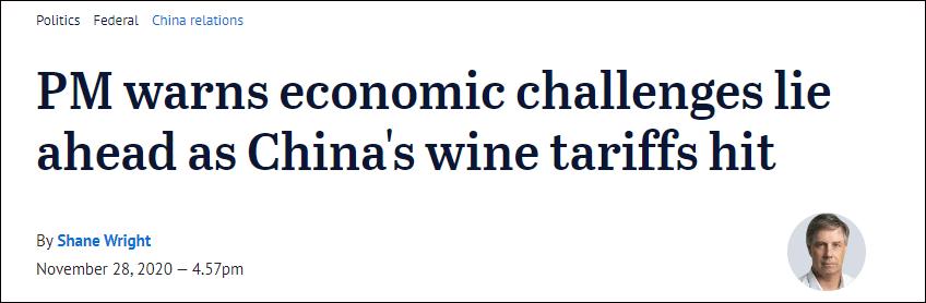 澳大利亚就大麦关税要去WTO告中国?澳部长:最终还是中国说了算