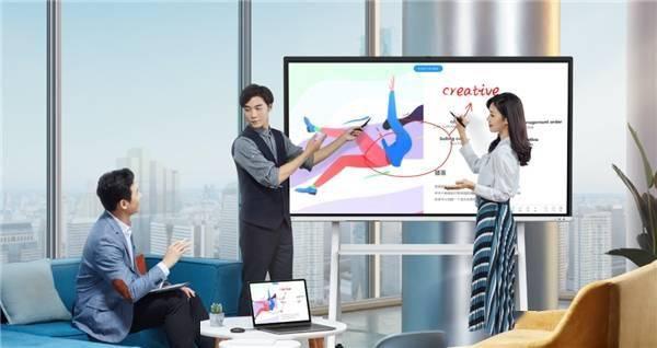 高端智能会议平板MAXHUB V5时尚版,轻松hold住各种会议场合