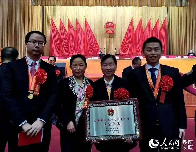 张家界市人民医院被授予湖南省抗击新冠肺炎先进集体 3人授予先进个人