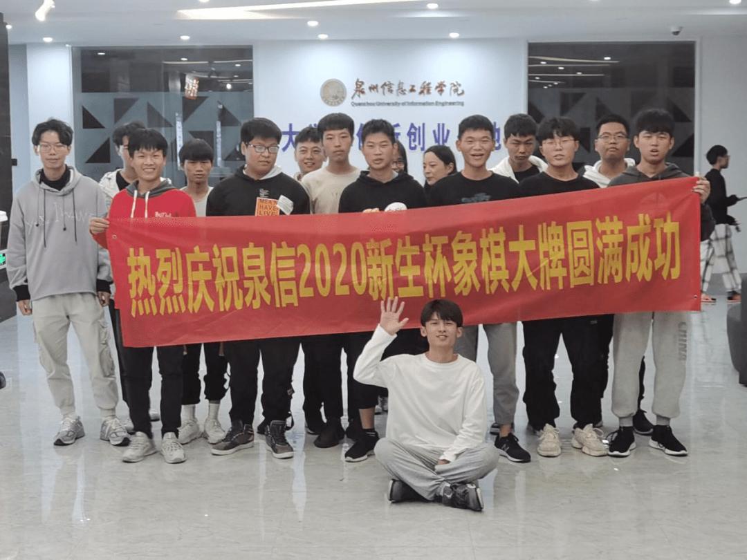 """第六届""""新星杯""""中国象棋赛圆满结束_比赛"""