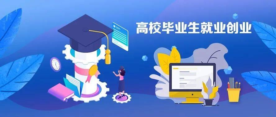 大学生创业项目库