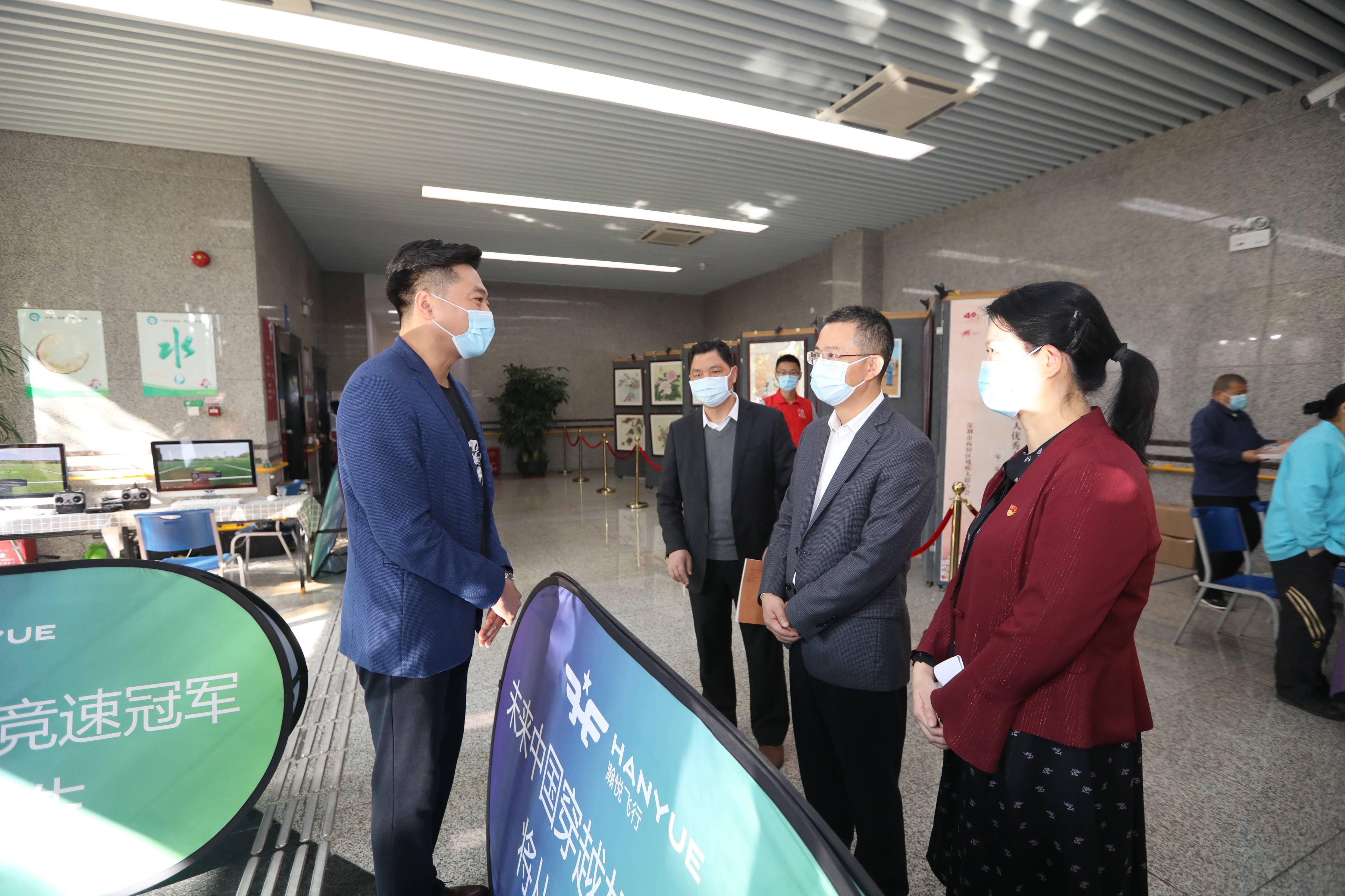 首个残疾人无人机培训落地,深圳福田打造无障碍智慧导行图