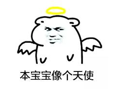 """【健康】""""手脚冰凉""""是病吗?教你6招让你暖上整个冬天!"""