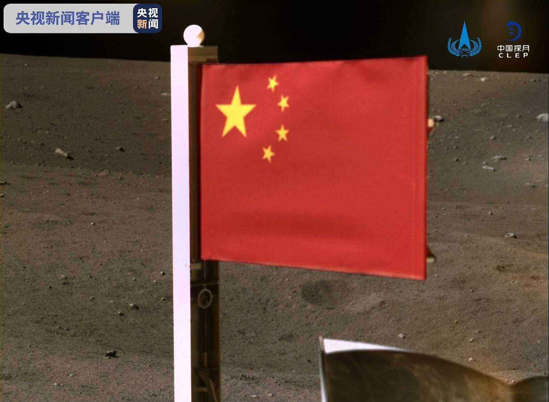 国家航天局公布嫦娥五号月表国旗展示照片