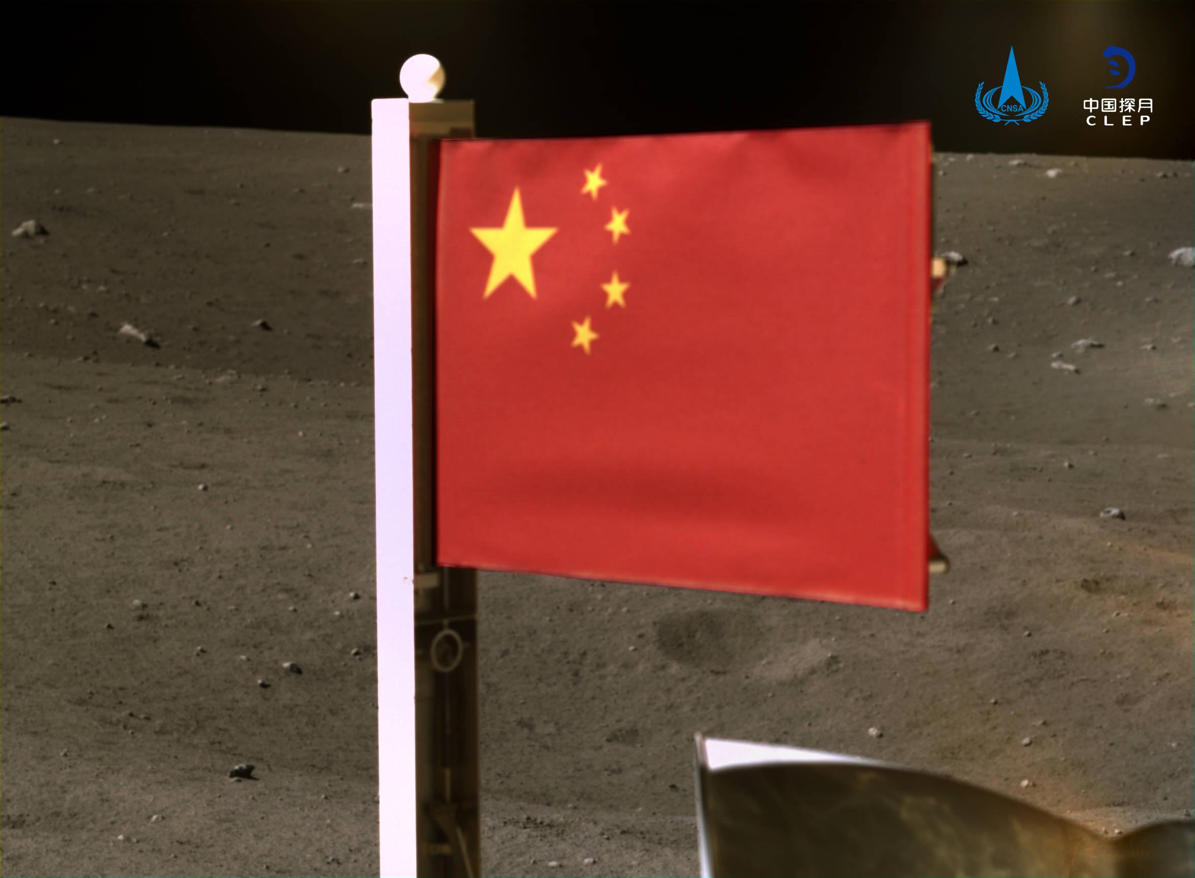 """""""北京公园中的红色印迹""""展览正在园博馆举办"""