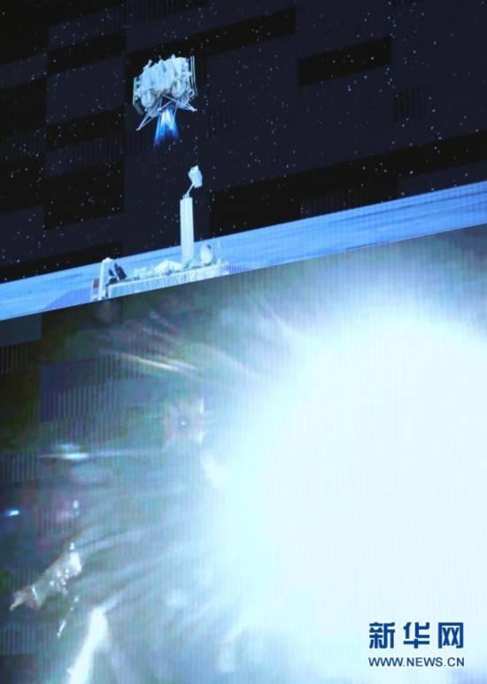 嫦娥五号上升器月面点火成功实现我国首次地外天体起飞