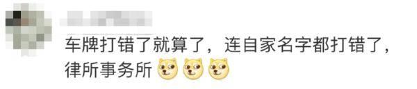 北京赛车彩票手机版首页