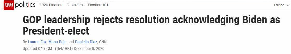 """外媒:美总统就职典礼国会联席委员会否决""""承认拜登为当选总统""""决议"""