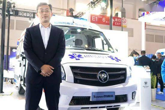 据媒体报道,福田汽车为打造全球竞争力付出了巨大努力