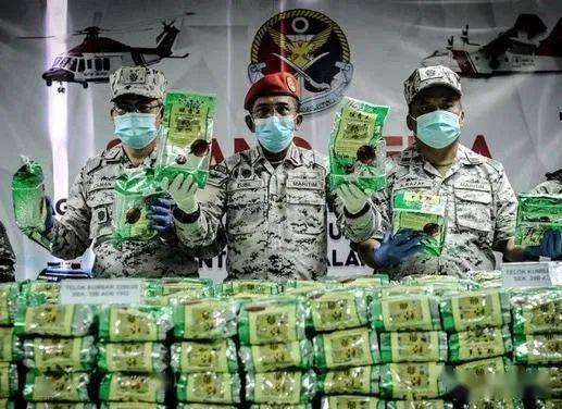 亚新体育  【马来西亚新闻】马来西亚海事执法机构侦破史上最大宗毒品案 截获冰毒超2吨(图1)