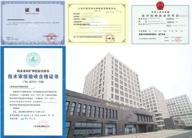 南翔镇丨本镇两家企业可提供核酸检测服务