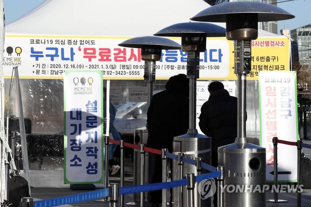 韩国新增新冠肺炎确诊病例1978例 累计确诊45442例