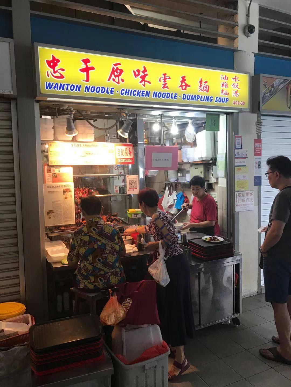 新加坡小贩文化申遗成功