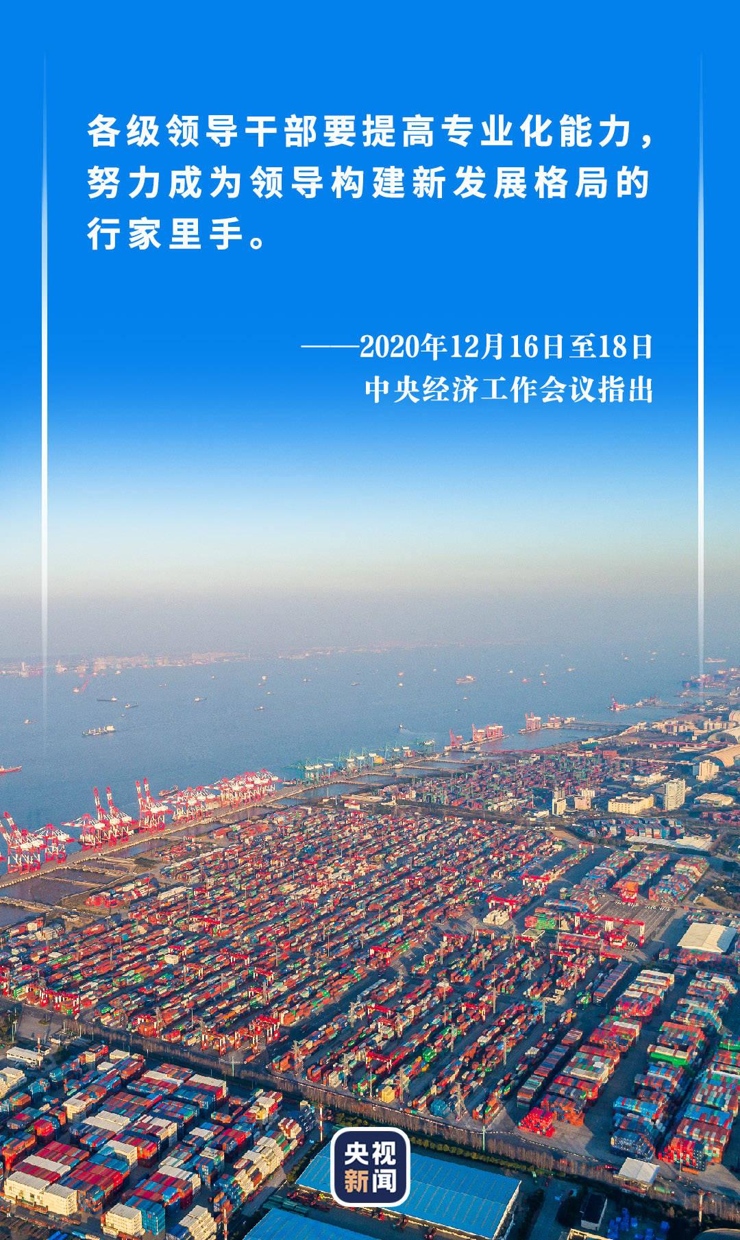 祁阳县2021年GDP_2025年祁阳县规划图