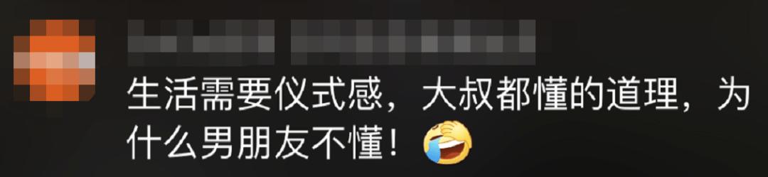 """""""北方大饼""""的请假条,火了!网友:羡慕这个词我已经说倦了"""