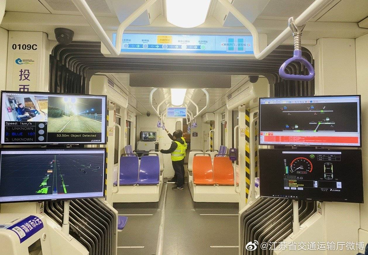 国内首列!自动驾驶有轨电车在江苏淮安试跑成功