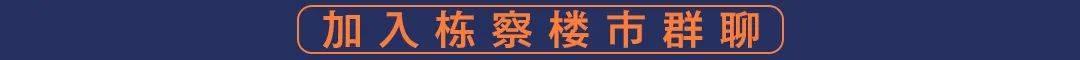 沈北产业将有大动作 中电光谷收购道义闲置办公楼