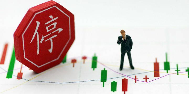 退市新规发布:财务造假标准大大加强,假公司、空壳公司都是红牌