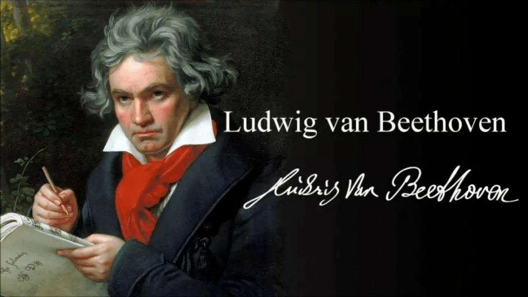 谨以一场钢琴独奏音乐会,致敬古典音乐巨匠贝多芬。
