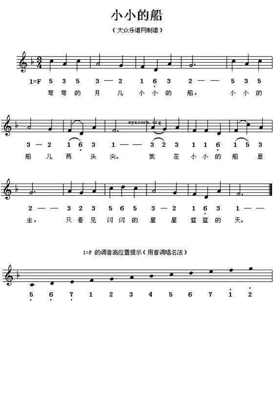 中国结简谱歌谱