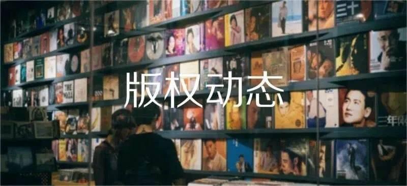 """央视跨年晚会夺收视率第一;成都音乐坊""""新年音乐季""""启动"""