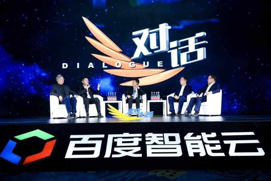 百度CTO王海峰:乘着AI之风,共同踏上行业浪潮