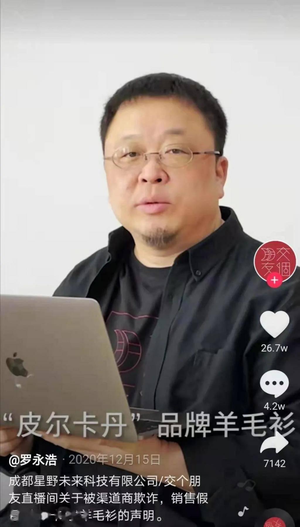 """2021年罗灿永浩撕掉""""辩护者""""标签?"""