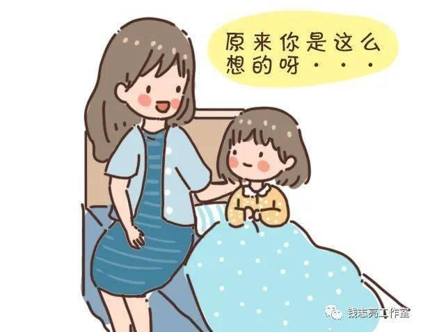 夜分享丨不会倾听的父母,再累也教不好孩子
