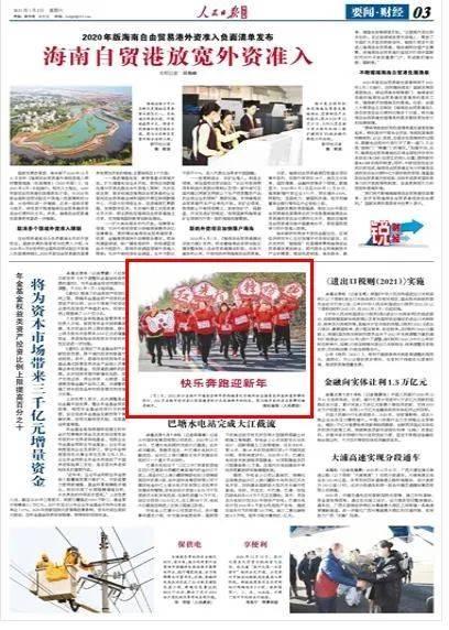 """红红火火走进2021!湖州文旅""""又双叒叕""""被众多媒体聚焦报道~"""