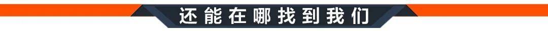 """沈阳公布新增3例确诊病例情况!皇姑秀水门诊部、沈阳谱康医院""""执业许可""""被吊销!"""